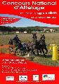 Photo n° 34321 Affiche 2015  Affichée 9 fois Ajoutée le 03/08/2015 13:32:00 par JeanClaudeGrognet  --> Cliquer pour agrandir <--