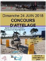 Photo n° 46455Affichée 2 fois, 0 voteAjoutée le 27/12/2018 09:12:22 par JeanClaudeGrognet