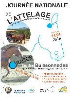 Photo n° 49299 vos affiches 2019  Affichée 0 fois, 0 vote Ajoutée le 06/12/2019 15:50:36 par JeanClaudeGrognet