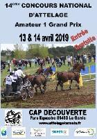 Photo n° 49301 vos affiches 2019  Affichée 0 fois, 0 vote Ajoutée le 06/12/2019 15:50:36 par JeanClaudeGrognet