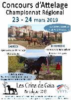 Photo n° 49320 vos affiches 2019  Affichée 0 fois, 0 vote Ajoutée le 06/12/2019 15:50:37 par JeanClaudeGrognet