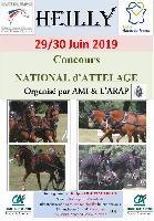Photo n° 49321 vos affiches 2019  Affichée 0 fois, 0 vote Ajoutée le 06/12/2019 15:50:37 par JeanClaudeGrognet