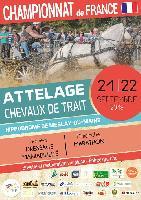 Photo n° 49325 vos affiches 2019  Affichée 1 fois, 0 vote Ajoutée le 06/12/2019 15:50:37 par JeanClaudeGrognet