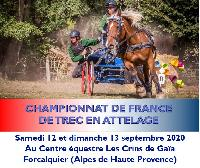 Photo n° 50383 Concours 2020  Affichée 15 fois, 0 vote Ajoutée le 18/12/2020 08:30:22 par JeanClaudeGrognet