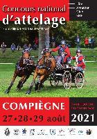 Photo n° 50685 COMPIEGNE 2021  Affichée 8 fois Ajoutée le 26/06/2021 11:38:32 par JeanClaudeGrognet  --> Cliquer pour agrandir <--